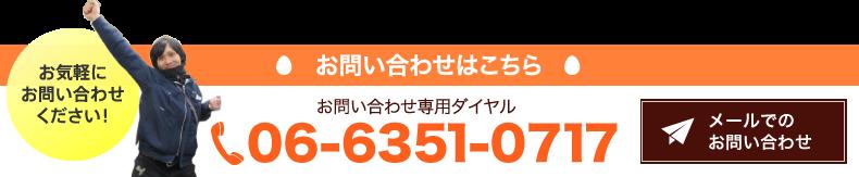 オレンジエッグの商品ブランド紹介